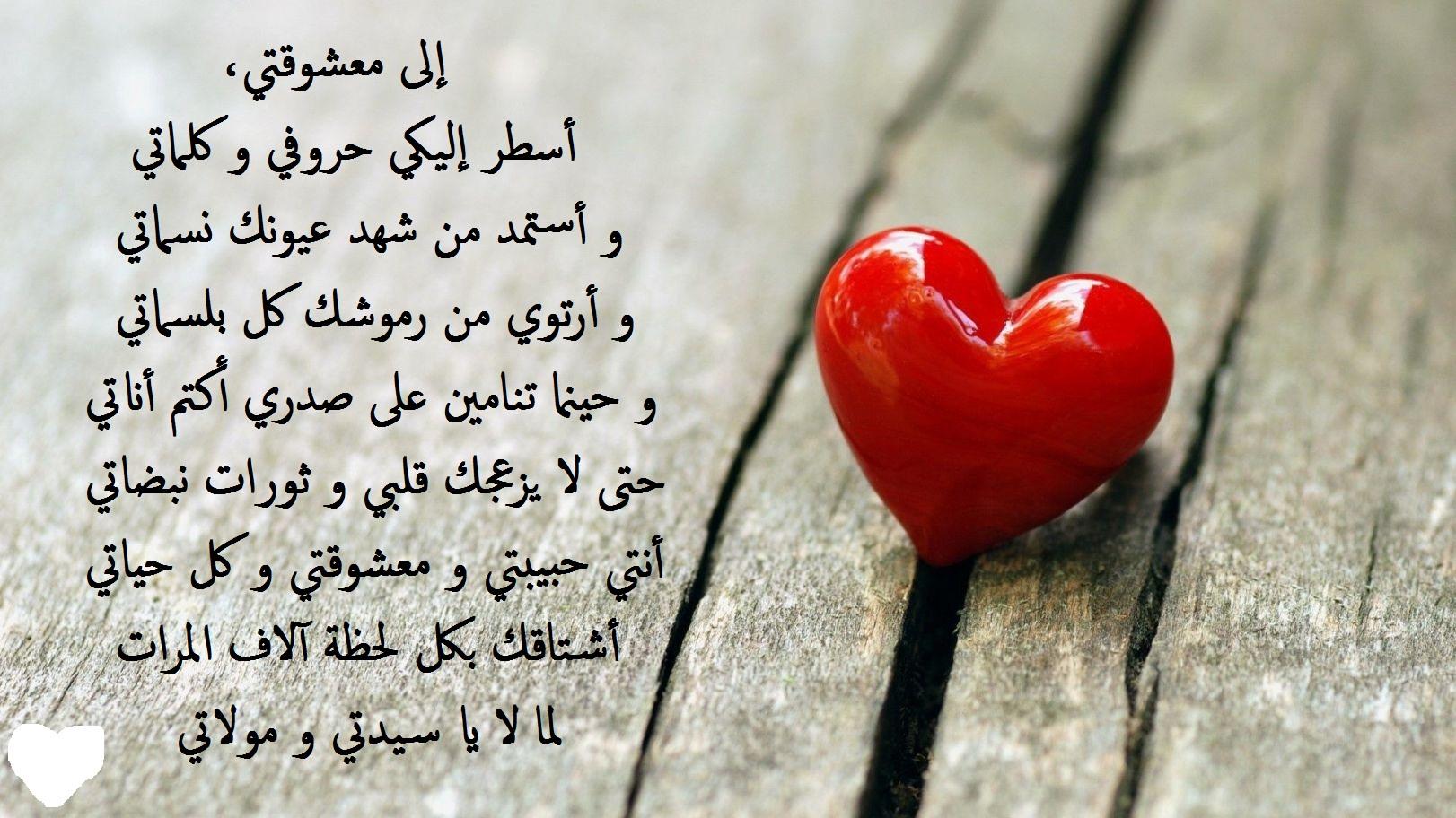خواطر حب للحبيب , حكم وأمثال في الحب من أجمل ما قاله الفلاسفة