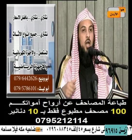 تردد قناة هوا الاردن الجديد على نيل سات 2013