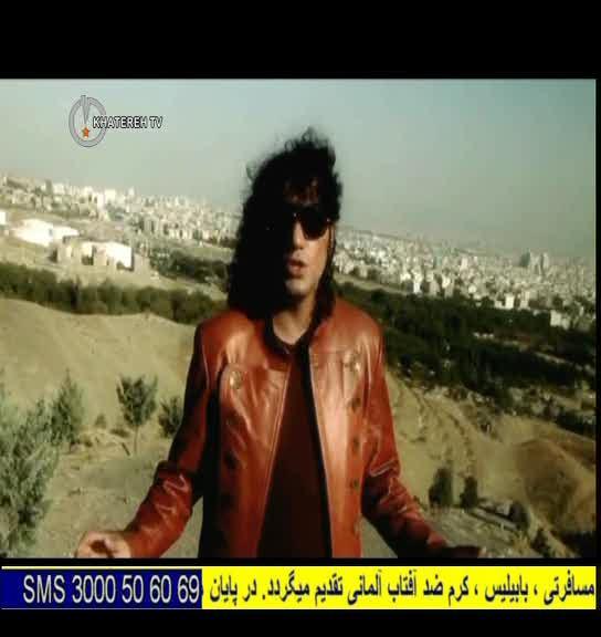 تردد قناة Khatereha TV على قمر هوت بيرد 2013