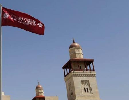 الشيخ عبد الكريم الخصاونة للأردنيين أن يعتزوا ويفتخروا بالراية الهاشمية