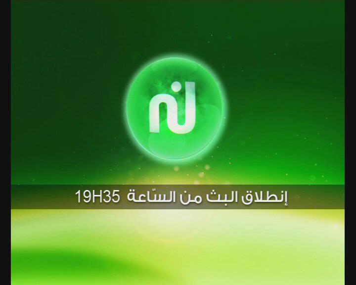 تردد قناة نسمة الخضراء 2014,تردد قناة نسمة الخضراءالجديد على نيل سات 2014