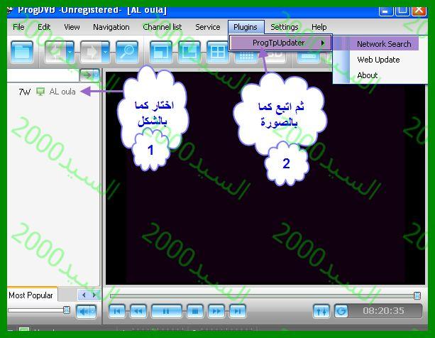 ����� ����� ������ �������� Prog Transponders Updater