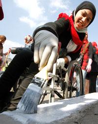 اليوم العالمي للأشخاص ذوي الإعاقة 3 كانون الأول