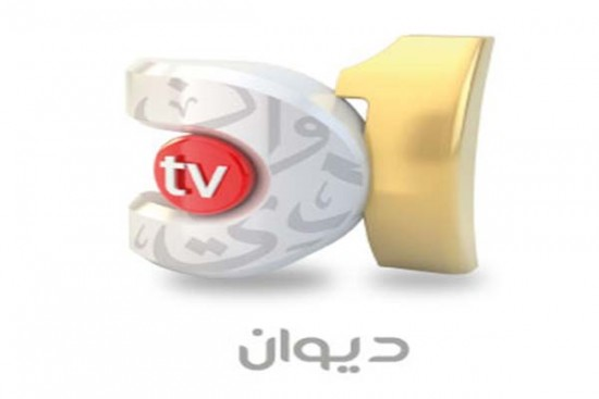 تردد قناة D1 Jeddah على قمر Badr-4 لعام 2016