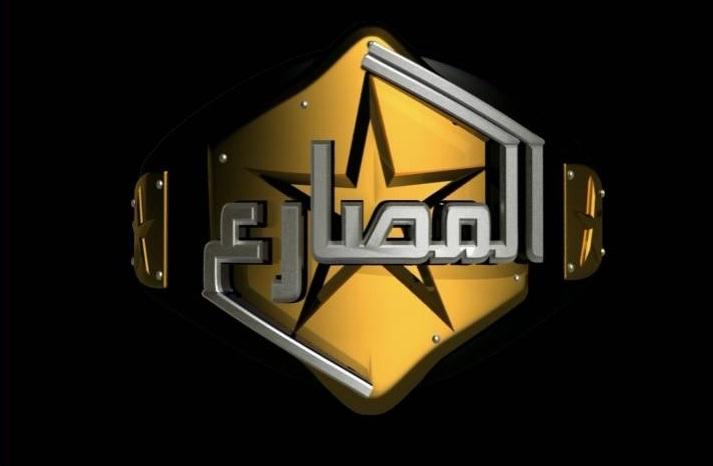 تردد قناة المصارع على النايل سات Mosar3