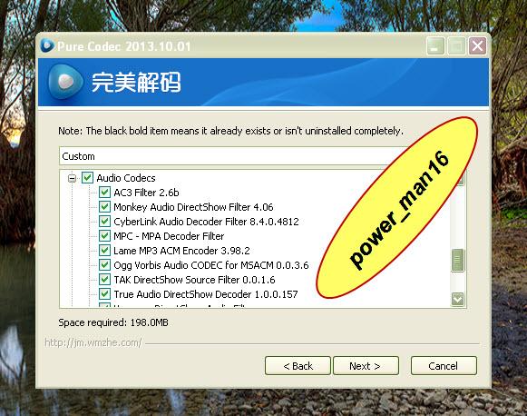 عودة للكوديك الصينى PureCodec من جديد بمجموعه من المزايا الرائعه