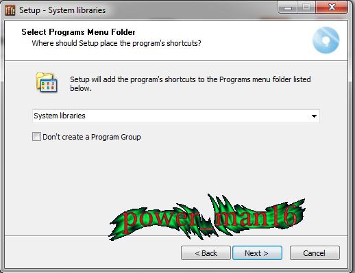 برنامج صغير مشكلة وجود الملفات