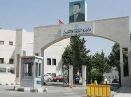 قرار وزير التربية والتعليم الدكتور محمد الذنيبات فرصة اخيرة للتسجيل لصيفية التوجيهي