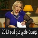 ������ ������ ������ ���� ��� 2013 ��������� ,  ������� ������ �� 3 , ������� ������ �� 2