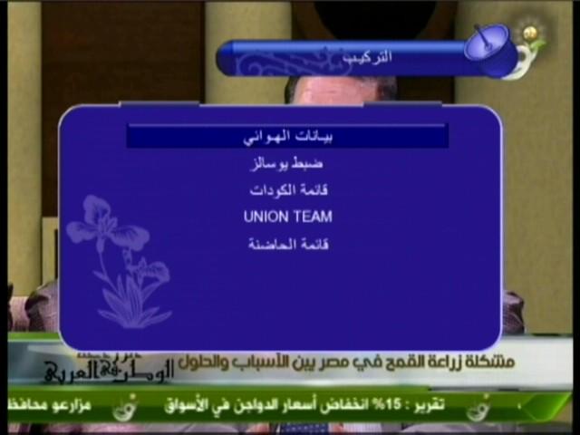 الجوكر و التايغر بالثوب الكامل 2.13 قبل الموقع الرسمي وتعديلات حصرية فقط من الفريق العربي الموحد