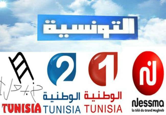 تردد قناة التونسية الرياضية على النايل سات 2018