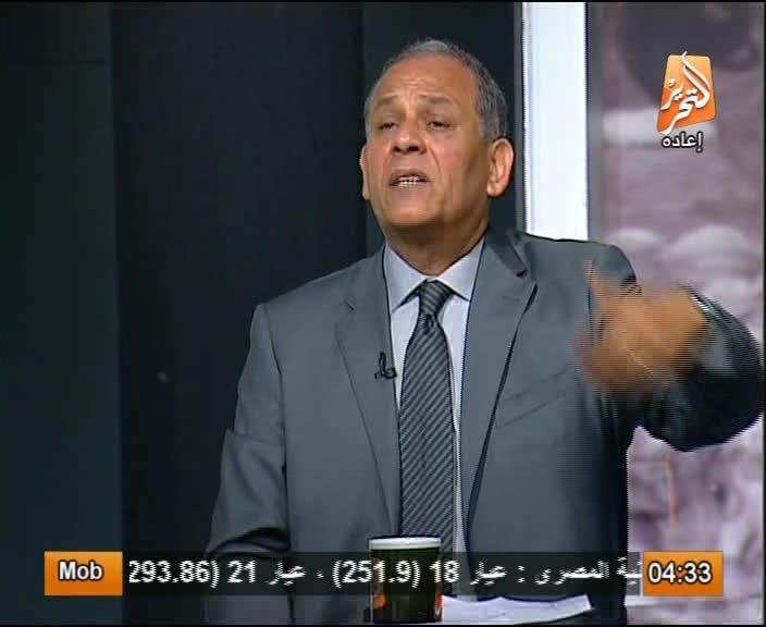 تردد قناة التحرير الفضائية2013,تغيير اللوجو الخاص بقناه التحرير الفضائيه علي نايل سات 2013