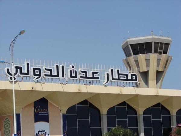 صور وتفاصيل وتغطية سيطرة قوات علي عبد الله صالح على مطار عدن