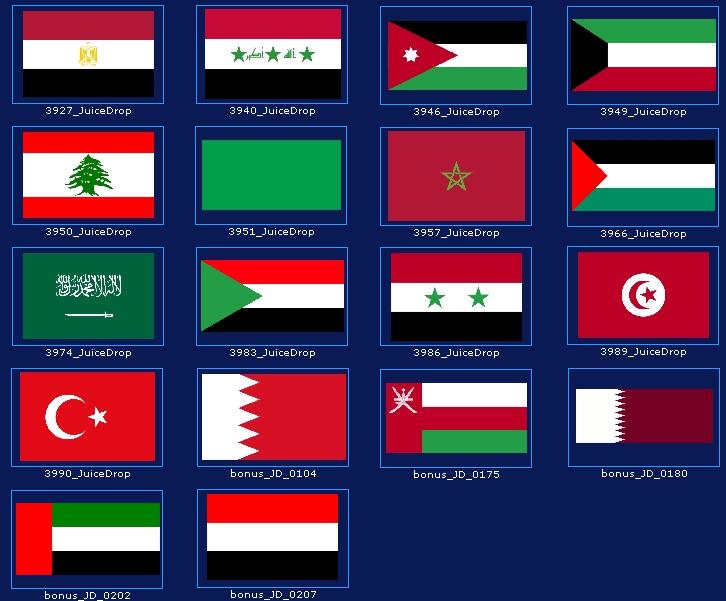 بحث عن اعلام الوطن العربي ، بحث كامل عن اعلام الوطن العربي جاهز بالتنسيق