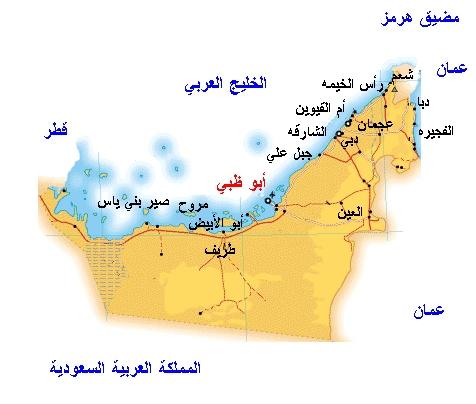 كم عدد سكان الإمارات - ما هو عدد سكان الإمارات - صور خريطه الإمارات