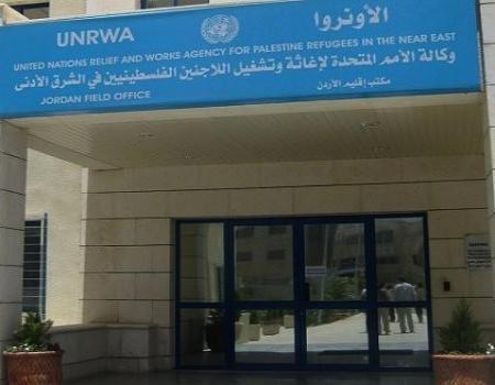 وكالة الامم المتحدة لإغاثة وتشغيل اللاجئين اغلاق مدرسة جبل عمان الاعدادية المختلطة