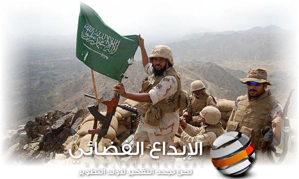 الجيش السعودي أكبر قوة عسكرية في الخليج لهذا العام , قوة الصواريخ السعودية