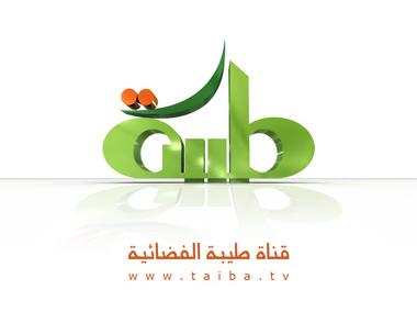 تردد قناة طيبة السودانية Tayba TV على النايل سات لعام 2016