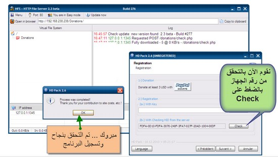 Driver Pack 1.3 الشامل لمعظم تعريفات الكروت الشهيره +شرح التفعيل 80942892377074647581