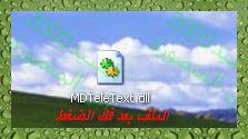 كيفية اضافة خاصية االتليكسات teletext لبرنامج dvbdream