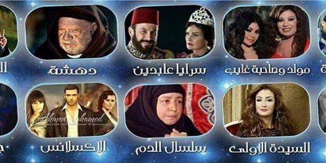 تردد قناة فاميلي دراما Family Drama على النايل سات