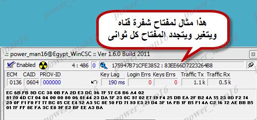 من البدايه حتى احتراف مشاهدة القنوات المشفره بالبلجن WinCSC وعرض للمشكلات والحلول 81849774986377421939