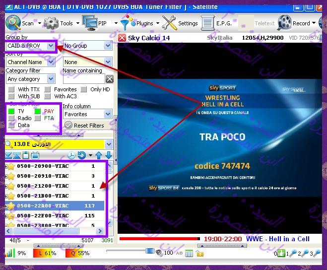 قائمة Group برنامج Altdvb 82107400903082977293.jpg