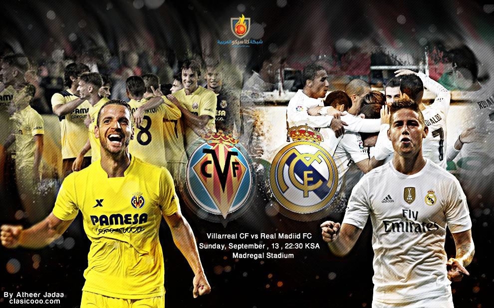مشاهدة النقل المباشر لمباراة ريال مدريد وفياريال اليوم 2015/12/13 بجودة عالية وبدون تقطيع