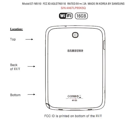 جهاز Galaxy Note 8.0 يصل إلى FCC بإسم GT-N5110