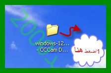 ��� ������ Hadu - CCCam DVB ����� ������� ��������