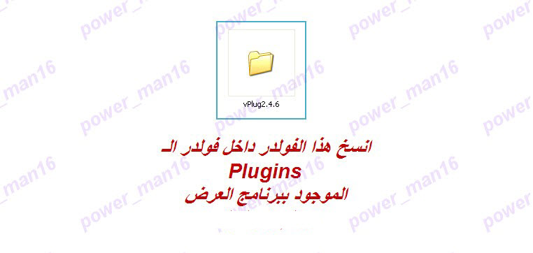 حصرى  برنامج لتحميل أحدث ملفات الـ keys.db_v_sids.db_SoftCam 83858911447067207730