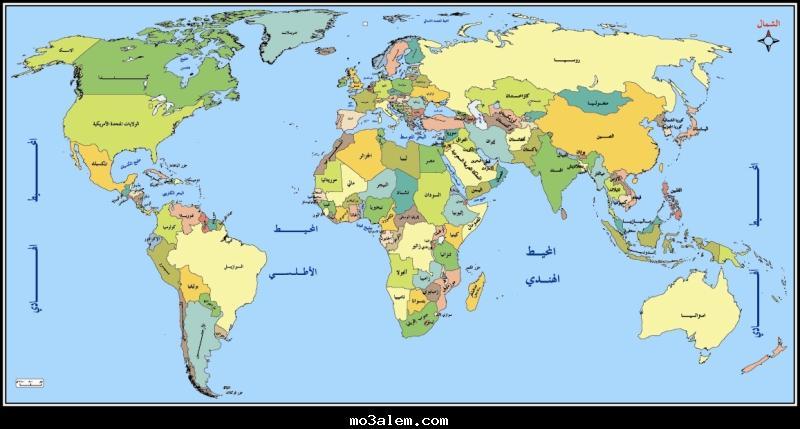 كم عدد سكان العالم - ما هو سكان العالم - صور خريطه العالم
