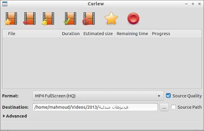 أفضل برنامج لتحويل صيغ اﻷوديو والفيديو على لينكس - برنامج كروان العربي برنامج رائع يدعم تحويل 2013