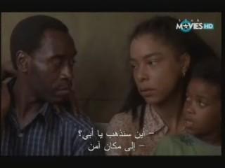 تردد قناة ستار موفيز