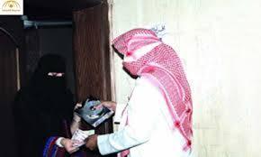 الحكم بسجن سعودي أربعيني انتهك أعراض بعض الفتيات بمنطقة القصيم
