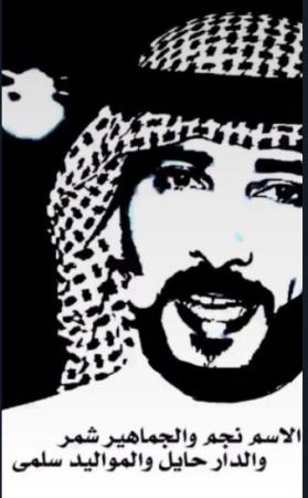 صور شاعر المليون نجم جزاع الاسلمي , شاعر المليون الموسم الثامن نجم جزاع الاسلمي