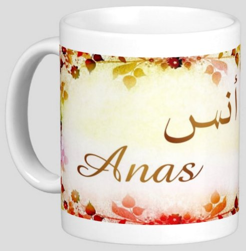رمزيات اسم أنس , صور مكتوب عليها Anas