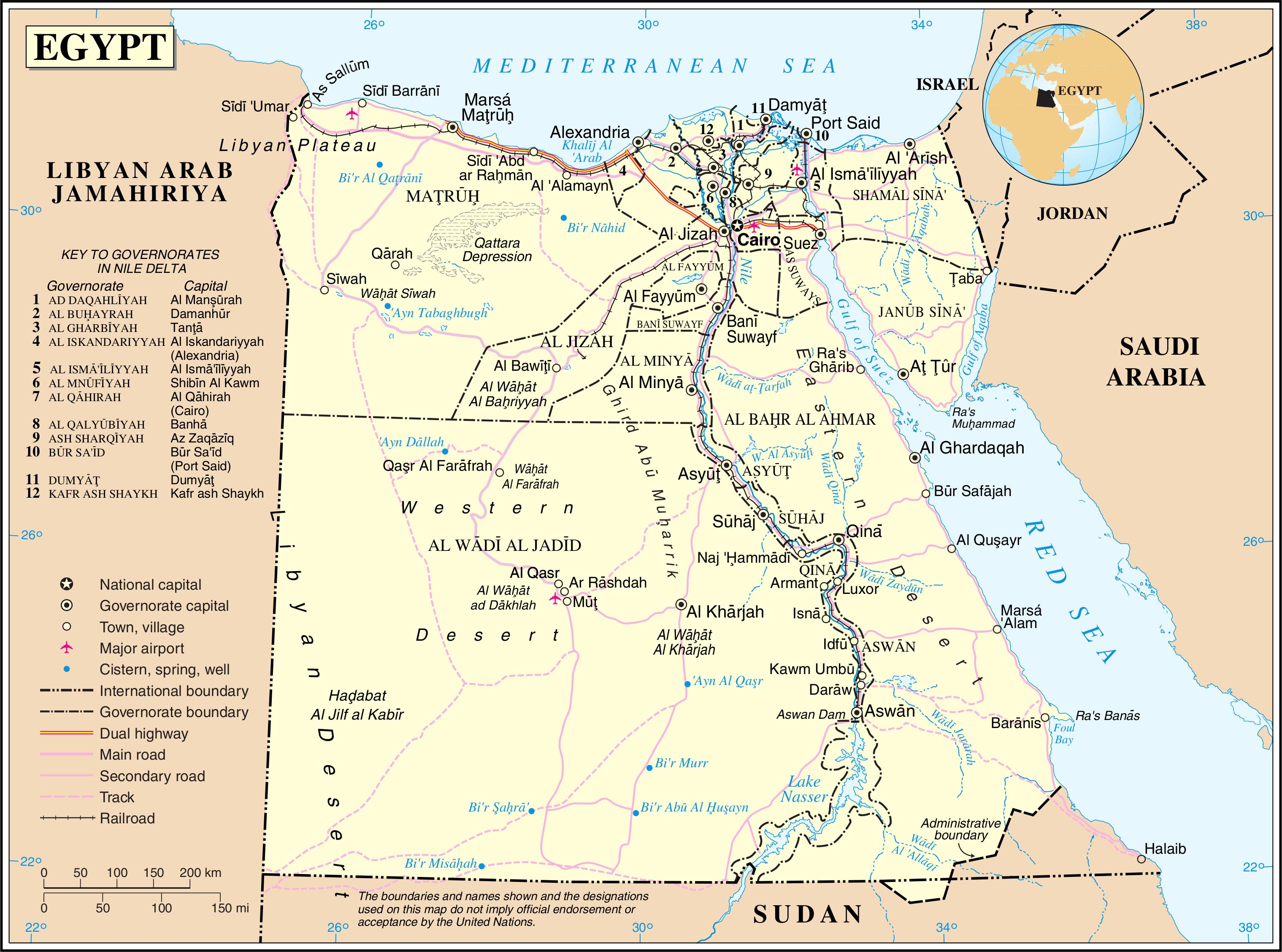 كم عدد سكان مصر - ما هو عدد سكان مصر - صور خريطه مصر
