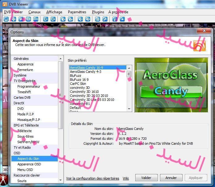 شرح تشغيل الريموت على برنامج DVBViewer