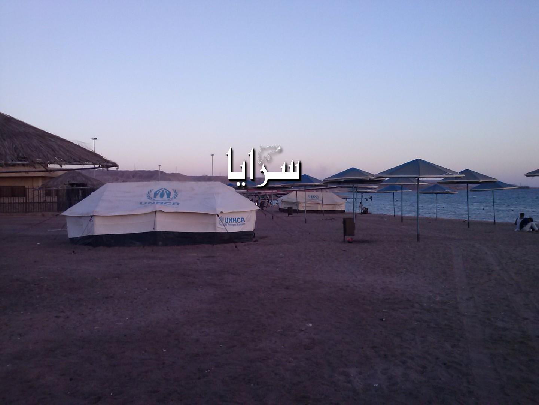 انتشار خيام اللاجئين في العقبة و تحديدا عند الشاطئ الجنوبي