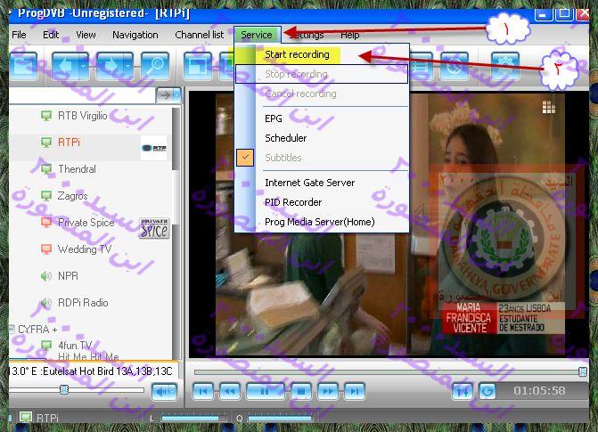 طرق التسجيل من برنامج ProgDVB