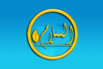 ���� ���� ������ Al Salam TV ��� ��� Eutelsat 21B