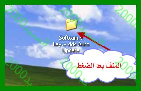 شرح برنامج keys.db_v_sids.db_SoftCam - برنامج لتحديث ملفات فك التشفير لكروات الستالايت 90497599943227197863