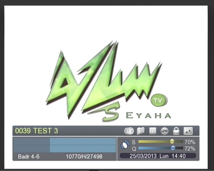 ���� ���� seyaha tv ,���� ���� seyaha tv ������ ��� ��� ���2013