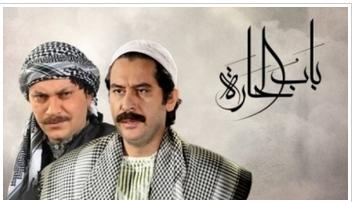 تفاصيل مسلسل باب الحارة الجزء الثامن 8 في شهر رمضان 2016