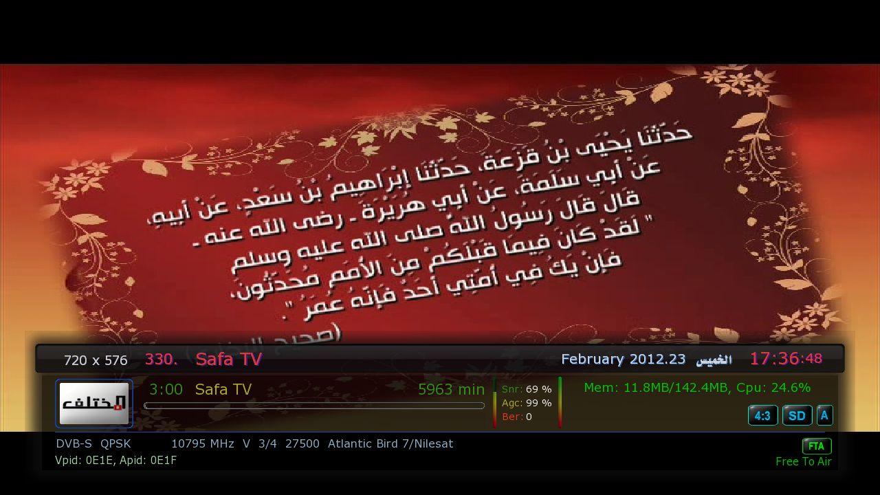 تردد قناة صفا الجديد على النايل سات 2012 - تردد قناة صفا بعد التشويش