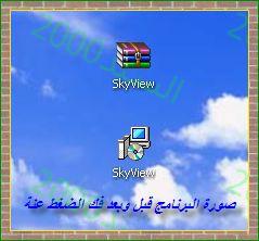 ��� ����� ������ SkyView
