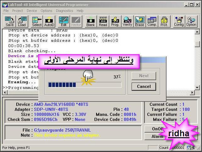 LabTool-48UXP Intelligent Universal Programmer - شرح كيفية قراءة وبرمجة الفلاشة