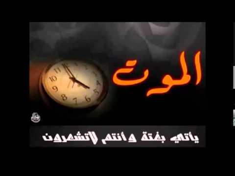 معلومات عن موت الفجأة , نهاية الحياة , موت الفجأة من أقدار الله