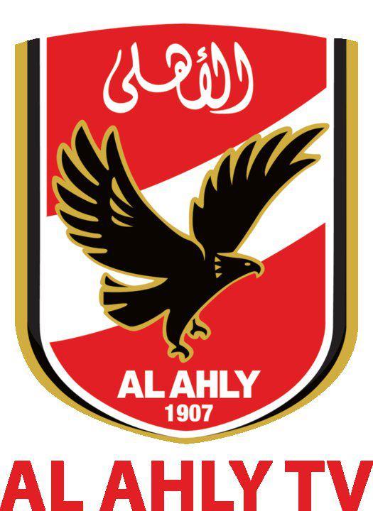 Al Ahly TV 1907